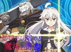 Kết quả hình ảnh cho Zero kara Hajimeru Mahou no Sho