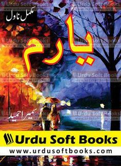 Yaaram Novel by Sumaira Hameed - Urdu Novels - Romantic Urdu Novels - PDF Books Novels To Read, Books To Read Online, Namal Novel, Computer Books, Urdu Novels, Free Pdf Books, Good Books, Whatsapp Dp, Kitchen Interior