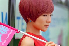 椎名林檎 Shiina Ringo, Velvet Stool, Nothing To Fear, Pretty Asian, Best Husband, Good Good Father, Short Cuts, Girl Face, Hairstyles Haircuts