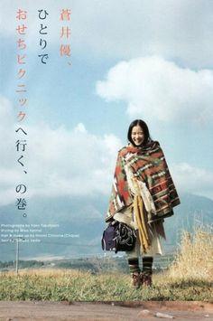 × forest girl lovely / #morigirl #japanese #fashion