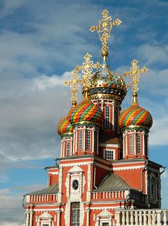 Church of the Nativity of Our Lady, Nizhny Novgorod, Russia