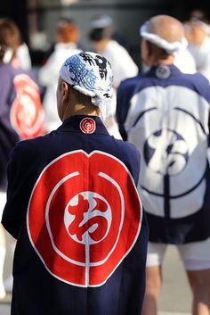 ❤família - Japanese traditional wear for Matsuri festival, Happi 半被 Japanese Kimono, Japanese Art, Japanese Things, Geisha, Yukata, Matsuri Festival, Samurai, Japanese Lifestyle, Japanese Festival