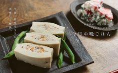 高野豆腐に詰めた鶏肉とショウガの煮物のレシピ・作り方 | 暮らし上手
