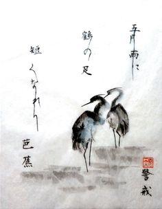tsuyu herons