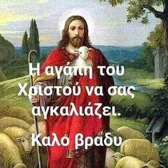 Greek Beauty, Good Night Sweet Dreams, Faith In God, Baseball Cards, My Love, Tattos, My Boo