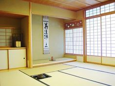 Traditional Japanese Room Architectural Pictures