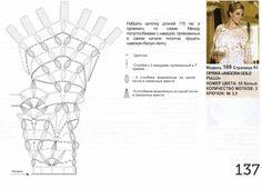 Boleros - Hanna Rek - Picasa Web Albümleri