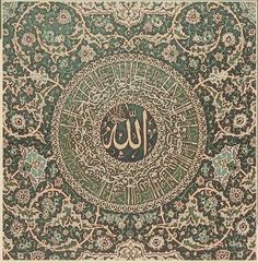 :::: ✿⊱╮☼ ☾ PINTEREST.COM christiancross ☀❤•♥•* :::: Murals at the Shrine of Imam Reza, Meshed, Iran.