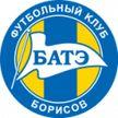 BATE Borisov vs Shakhtyor Soligorsk Apr 11 2016  Live Stream Score Prediction