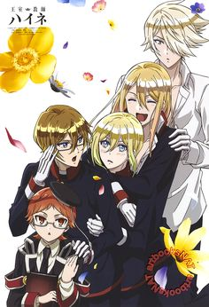 The Royal Tutor (王室教師ハイネ)Heine Wittgenstein leads his pupils through a storm of flowers in this PASH! Magazine (Amazon US | Japan) poster, illustrated by animation director Haruka Sanefuji (實藤春香).