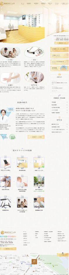miyakawa-clinic