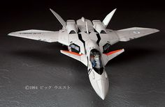 AmiAmi [Character & Hobby Shop] | Macross Plus 1/72 VF-11B Thunderbolt Plastic Model(Back-order)