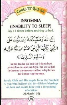 Sleep insomnia There are scientific explanations for why getting enough sleep … – Pregnancy Duaa Islam, Islam Hadith, Allah Islam, Islam Muslim, Islam Quran, Alhamdulillah, Islamic Prayer, Islamic Teachings, Islamic Dua