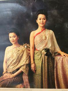ผ้าไทย