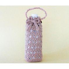 編み物無料レシピ(編み図) | ペットボトルホルダー | 保温保冷シートで作る ペットボトルホルダーリボンタイプ