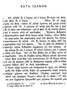 The opening page of the Gospel of John in the Koine Greek