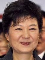 Park Geun Hye. Presidenta de la República de Corea del Sur desde el 2013.
