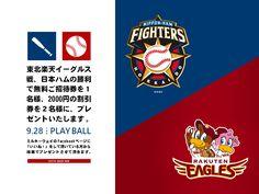 Orix Buffaloes, Chiba, Fukuoka, Porsche Logo, Marines, Play, Logos, Interior, Logo