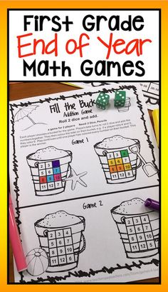 A NO PREP math game from End of Year Math Games for First Grade.