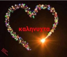 Good Morning Good Night, Good Night Quotes, Gifts, Irene, Flowers, Love Of My Life, Good Night, Good Morning, Presents
