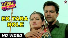 #EkTaraBole -  #Police In #Pollywood - Anuj Sachdeva & Sunita Dhir