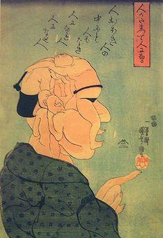 Kuniyoshi Utagawa   ≪人かたまって人になる≫    弘化四年-嘉永五年(1847-1852)  大判、版元 大和屋久兵衛