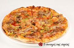 Εύκολη πίτσα #sintagespareas Calzone, Greek Recipes, Vegetable Pizza, Quiche, Vegetables, Cooking, Breakfast, Food, Pie