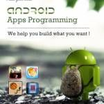 App Development (droidappsexpert) on Twitter