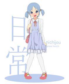 Mio-chan