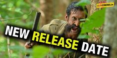 RGVs Killing Veerappan New Release Date RGVs Killing Veerappan was postponed in the last minute which was supposed to hit yesterday (January 1st) due to sensor formalities.
