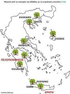 ελια στο νηπιαγωγειο - Αναζήτηση Google Greek Language, Fall Is Here, Olive Tree, Book Activities, School Projects, Olive Oil, Greece, Plants, Autumn