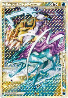 Cool Pokemon Cards