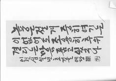 t115B r1 김지수 05