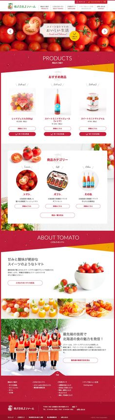 Things That You Need To Know To Design Great Websites Food Web Design, Best Web Design, Menu Design, Layout Design, Website Layout, Web Layout, Site Image, Site Vitrine, Wordpress
