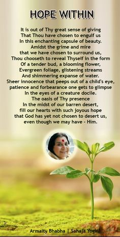 Hope Within -A poem by Sahaja Yogini Armaity Bhabha