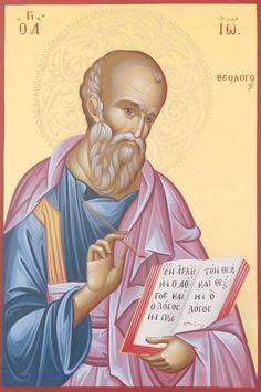 Άγιος Ιωάννης ο Θεολόγος / Saint John the Theologian