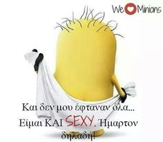 Say something the truth human! Funny Greek Quotes, Funny Quotes, Life Quotes, Life In Greek, Comic, Minions Quotes, Funny Cartoons, Food For Thought, Laugh Out Loud