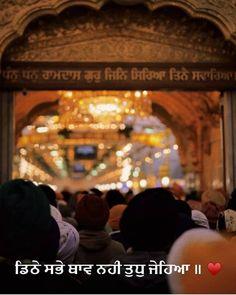 Sikh Quotes, Gurbani Quotes, Tumblr Quotes, Book Quotes, Sweet Couple Quotes, Punjabi Captions, Guru Granth Sahib Quotes, Punjabi Love Quotes, Good Thoughts Quotes