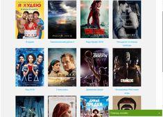 Рецензии на фильмы «голограмма для короля»: лучше, конечно.