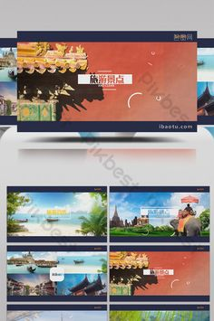 Summer tourism travel promotion AE template#pikbest#video Brochure Display, Travel Brochure, Cartoon Airplane, Tourism Day, Summer Travel, Sign Design, Screen Shot, Family Travel, Travel Photos