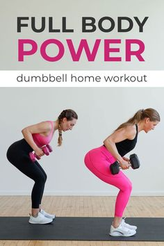 Get ALL the benefits of strength training, with heart-pumping, power moves to increase your heart rate and endurance. A quick and effective full body workout to add to your weekly workout routine! Strength And Conditioning Workouts, Strength Workout, Body Workouts, At Home Workouts, Weekly Workout Routines, Benefits Of Strength Training, Yoga Sculpt, Weighted Squats, Plyometrics
