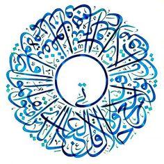 Quran 14:31 – Abraham قُلْ لِعِبَادِيَ الَّذِينَ آَمَنُوا يُقِيمُوا الصَّلَاةَ وَيُنْفِقُوا مِمَّا رَزَقْنَاهُمْ سِرًّا وَعَلَانِيَةً مِنْ قَبْلِ أَنْ يَأْتِيَ يَوْمٌ لَا بَيْعٌ فِيهِ وَلَا خِلَالٌ [O Muhammad], tell My servants who have believed to establish prayer and spend from what We have provided them, secretly and publicly, before a Day comes in which there will be no exchange, nor any friendship.