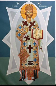 Russian Icons, Christ The King, High Priest, Christmas Icons, Byzantine Icons, Orthodox Christianity, Religious Icons, Orthodox Icons, Christian Art