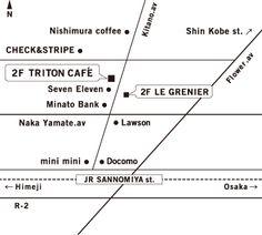 トリトンカフェ:神戸・北野店の地図