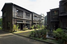 Old Tenement House Tokyo