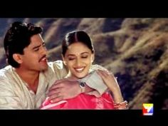 Keh Do Ek Baar full video song- Mrityudand -Madhuri Dixit -Ayub khan- Alka Yagnik- Udit Narayan