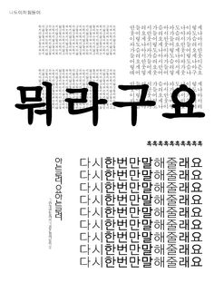 t212_KUb_박은선_w10_02_b