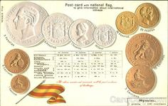 Series 218054 1 peseta = 100 centimos. World Coins, National Flag, Portugal, Cards, Maps, Playing Cards