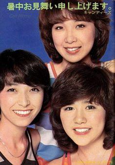 Embedded Showa Era, Drawing Skills, Japanese Models, Retro Vintage, Retro 1, Vintage Posters, Bangs, Actors & Actresses, Idol