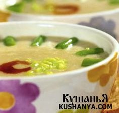 Суп-пюре из баклажанов | Kushanya.Com